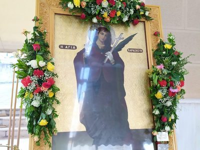 Mε λαμπρότητα τιμήθηκε η Αγία Παρασκευή σε Πάτρα & Ρακίτα -ΔΕΙΤΕ ΦΩΤΟ