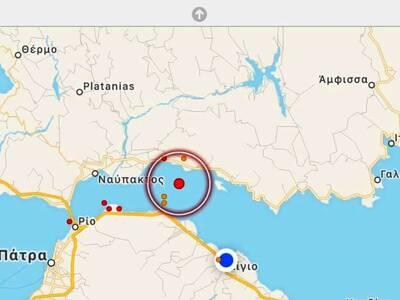 Σεισμός στη θαλάσσια περιοχή κοντά στο Αίγιο