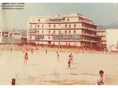 Το ιστορικό γήπεδο Προσφυγικών με τους τσίγγους