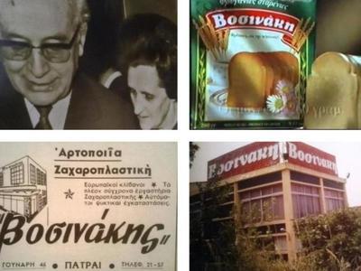 """Βοσινάκης: Ο πρόσφυγας που δημιούργησε μια """"αυτοκρατορία"""" στην αρτοποιϊα, τη ζαχαροπλαστική και την εστίαση στην Πάτρα"""