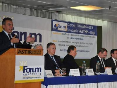 Πάτρα: Οι Προτάσεις της Νέας Δημοκρατίας για ανάκαμψη της επιχειρηματικότητας