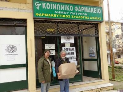 Πάτρα: Διακόσια δώδεκα φαρμακευτικά σκευάσματα προσφέρθηκαν στο Κοινωνικό Φαρμακείο