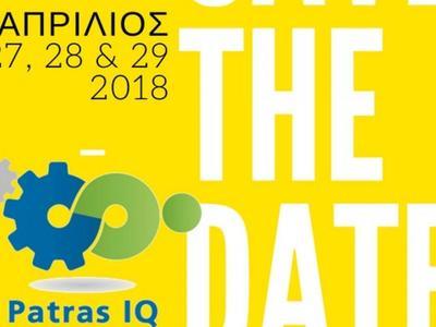 PATRAS IQ: Ένας «Πρόχειρος Μειοδοτικός Διαγωνισμός» που πιο …πρόχειρος δεν γίνεται