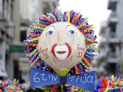 Πατρινό Καρναβάλι: Πρώτος πανελλήνιος δι...