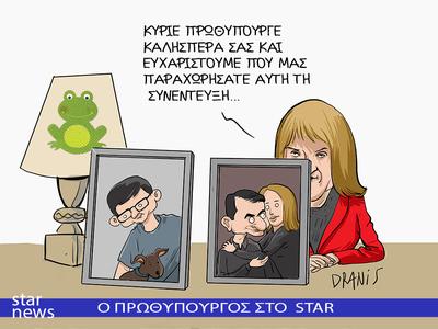 H συνέντευξη του Πρωθυπουργού στο star, ...