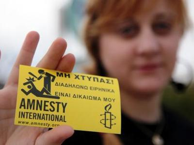 Διεθνής Αμνηστία: Ανησυχία για το αιφνίδ...