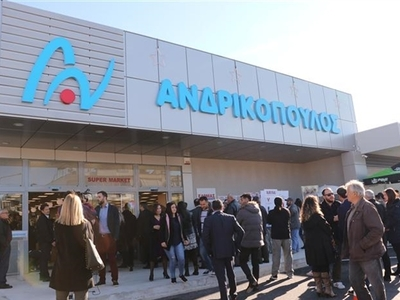 Άμεση μείωση τιμών λόγω αλλαγής ΦΠΑ στα Σούπερ Μάρκετ Ανδρικόπουλος