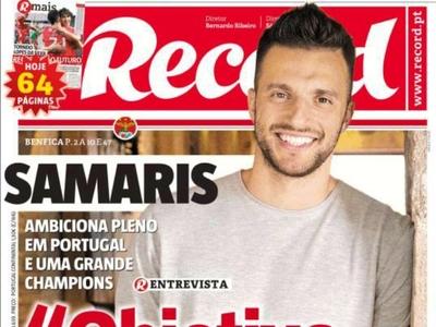 Πρωτοσέλιδο στην Πορτογαλία ο Σάμαρης: «Ποτέ στην Πόρτο και τη Σπόρτινγκ»