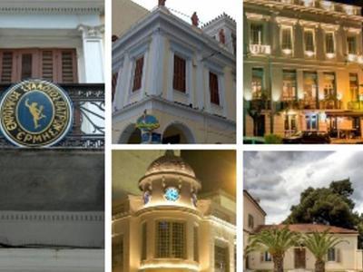 Βόλτα στην ιστορία της Πάτρας μέσα από τα εμβληματικά κτίριά της