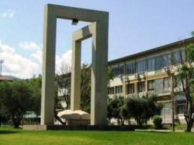 Πάτρα: Συνεχίζονται οι υποτροφίες «Α. Μεντζελόπουλος»