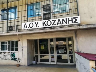 Κοζάνη: Σε σοβαρή κατάσταση δύο εφοριακο...