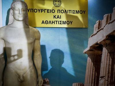 Mέλος του νέου Αρχαιολογικού Συμβουλίου ...
