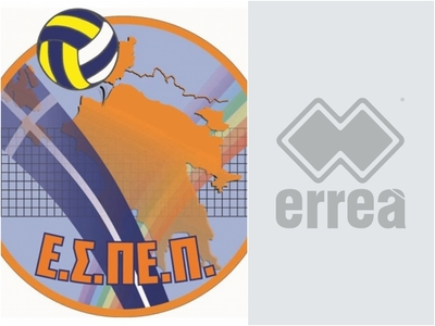 «Errea sports By spot Team» η Β' Εθνική γυναικών της ΕΣΠΕΠ