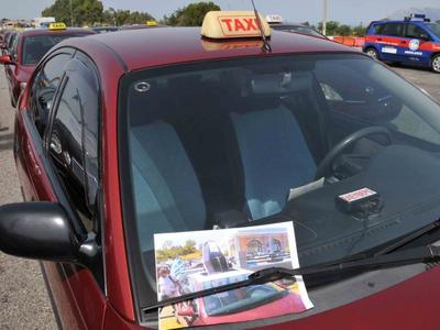 Πάτρα:Έκλεψαν χρήματα από ανασφάλιστο ταξί
