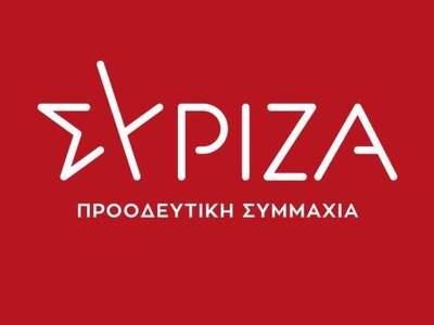 ΣΥΡΙΖΑ: Κυβερνητικός στόχος η άρση προστ...