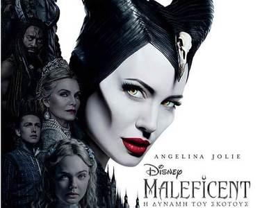 """Η σούπερ σταρ Αντζελίνα Τζολί επιστρέφει ως """"Maleficent"""""""