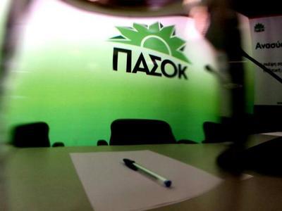 """ΠΑΣΟΚ τέλος- Έρχεται η """"Δημοκρατική Παράταξη""""- Η Εθνική Οργανωτική Επιτροπή Συνεδρίου- Ποιοί μετέχουν από Δυτική Ελλάδα"""