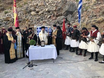Τιμήθηκαν οι ήρωες του Κάστρου του Σαλμε...