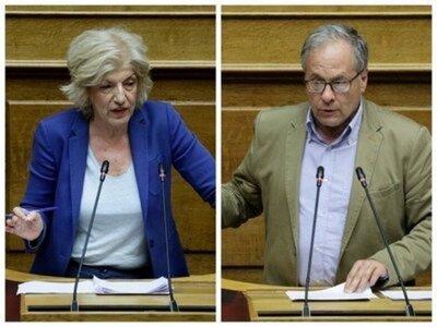 Μάρκου και Αναγνωστοπούλου κατέθεσαν χρή...