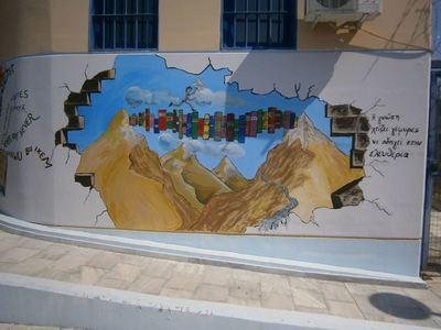 Λάρισα: Όταν οι κρατούμενοι των φυλακών Λάρισας «μεταμορφώνονται» σε καλλιτέχνες