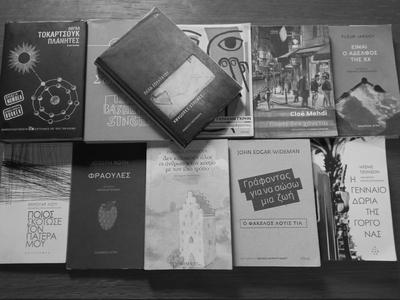 Ο Γιάννης Μουγγολιάς επιλέγει 10+1 βιβλί...