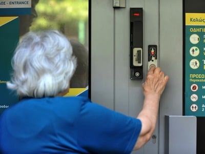 Αγωνία τέλος για τους συνταξιούχους - Πότε θα γίνει ο επανυπολογισμός