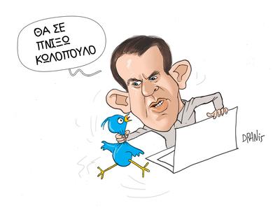 O Eυγενίδης και το twitter με το πενάκι του Dranis