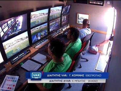 Το VAR έκανε πρεμιέρα α λα Ελληνικά - Ντελιβεράς στο δωμάτιο των διαιτητών