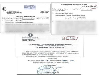 """Ο Αλεξόπουλος καταγγέλλει Πελετίδη για κατάτμηση εργολαβιών και αδιαφανείς διαδικασίες στο Εργοστάσιο Απορριμμάτων- """"Στήνεις πάρτι 30 εκ. ευρώ"""""""