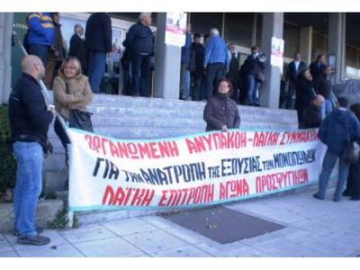 """Πάτρα:""""Δε θα πληρώσουμε τα χαράτσια τους"""" - Σε πέντε δόσεις το ειδικό τέλος ακινήτων το 2012"""