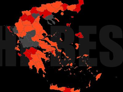 Περιφέρεια Δυτ. Μακεδονίας και Νοσοκομεί...