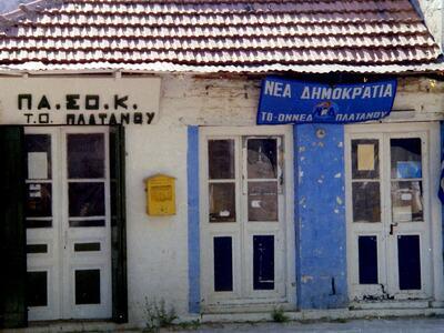 Δυτική Ελλάδα: Τα «πράσινα» και «μπλε» κ...