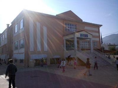 Μαθητές από γειτονικές χώρες φιλοξενούνται για 1 εβδομάδα στην Πάτρα