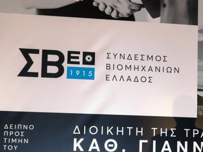 ΣΕΒ: 100 με 120 χιλιάδες απολύσεις το μήνα στην Ελλάδα