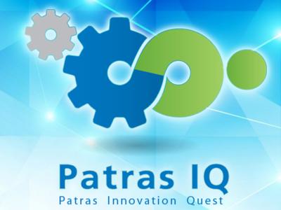 Για τον Δεκέμβριο μετατίθεται η έκθεση Patras IQ