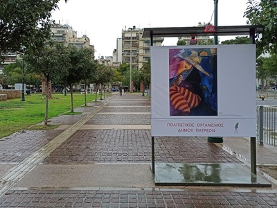Καρναβαλικές αφίσες και υπαίθρια έκθεση ...