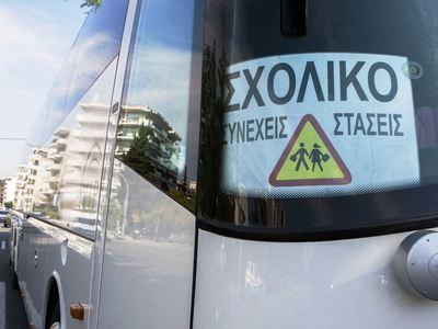 «Ξέχασαν» μαθητή στα Καλάβρυτα και έφυγαν για Αθήνα!