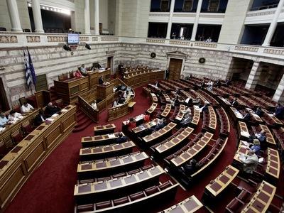 Στη Βουλή η μείωση ΕΝΦΙΑ και η διεύρυνση της ρύθμισης των 120 δόσεων