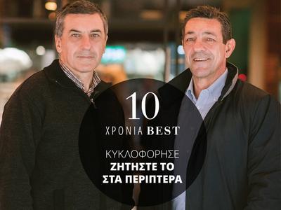Ο Δημήτρης και ο Μιχάλης Κουρέτας μίλησαν στο περιοδικό Best για το πόλο, τη βιοχημεία και το θαυματουργό κέικ
