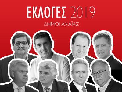 Δυτ. Ελλάδα: Αυτοί οι υποψήφιοι Δήμαρχοι ξαναζητούν την ψήφο μας