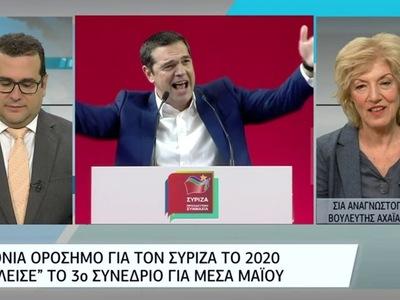 Η Σία Αναγνωστοπούλου μίλησε στο Ioniant...