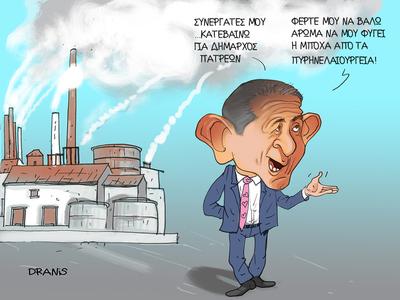 Ο Αλεξόπουλος, οι εκλογές και τα..πυρηνελαιουργεία,  με το πενάκι του Dranis