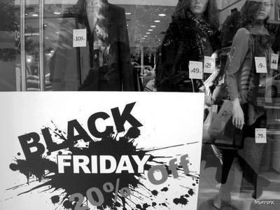 Εμπορικός Σύλλογος Πάτρας: Να επωφεληθούν και οι μικροί & μεσαίοι επιχειρηματίες από την Black Friday