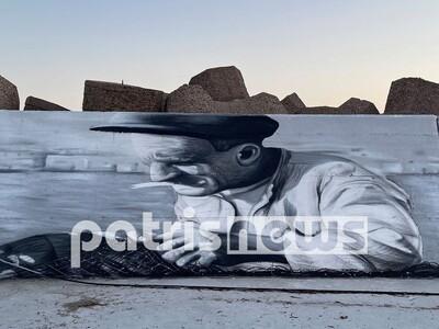 Παρουσίαση γκράφιτι στο Λιμάνι της Κυλλή...