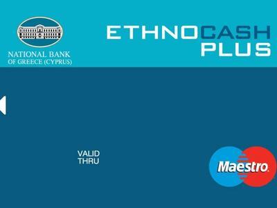 Η οδύσσεια του να ενεργοποιήσεις μια κάρτα αναλήψεων στην Εθνική Τράπεζα