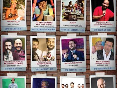 Τα μεγαλύτερα ονόματα της κωμωδίας στην Πάτρα για το The Best Comedy Week - Δείτε το πρόγραμμα του απόλυτου φεστιβάλ γέλιου
