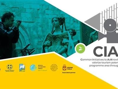 Διάκριση για την ταινία «Farinella» από την Περιφέρεια Δυτικής Ελλάδας στον Ευρωπαϊκό διαγωνισμό «Μνήμη»