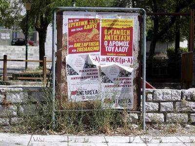 Οι εκλογές τέλειωσαν οι αφίσες έμειναν...