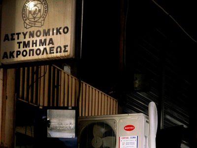 Επίθεση κατά του Αστυνομικού Τμήμα Ακρόπολης