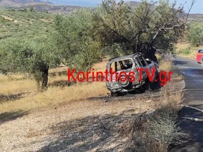 Τραγωδία στην Κόρινθο: Απανθρακώθηκε οδη...